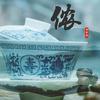http://qyimg.iqingyi.com/foruser/20170303/1d8823026dff29ae.jpg!usercover
