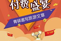 http://qyimg.iqingyi.com/inpost/20151127/tm9q1k0tgmgiy03q7wjsxyb7idblxvy2.jpg!postcover
