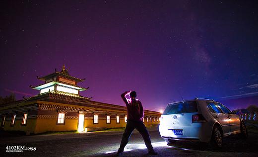 单人自驾4102KM·川北·甘南·青海·内蒙(上)-年宝玉则,银川,兰州,塔尔寺,西宁