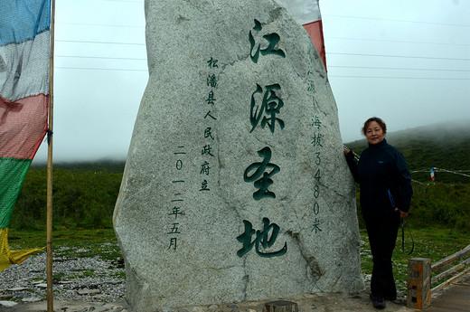 童话九寨梦幻黄龙自由行(二)-五彩池,九寨沟