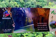 http://qyimg.iqingyi.com/inpost/20151214/nl64482wn4xn8haorx20dk2bh8lj08dq.jpg!postcover