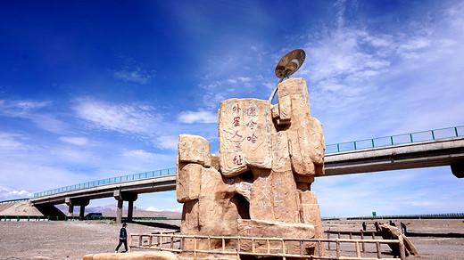 丝绸遗韵,青海湖大环线 (1)-格尔木,敦煌,茶卡盐湖,日月山,塔尔寺