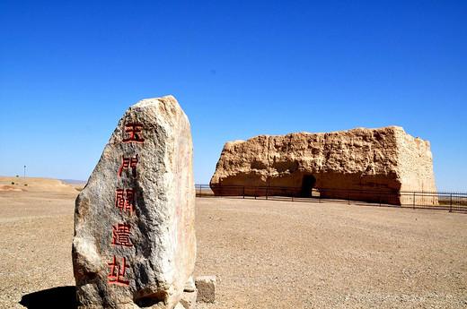 丝绸遗韵,青海湖大环线 (4)-阳关,关城,玉门关,敦煌