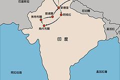 典藏印度金砖三角、仙境克什米尔15日游(详细行程D1)