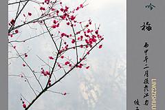 http://qyimg.iqingyi.com/inpost/20160306/tv2dyvvt43xi3td82g34bitddsyrjpcr.jpg!postcover