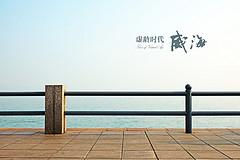 http://qyimg.iqingyi.com/inpost/20160402/o3agg3fh7clbawrtqmx9akqq4dw6hdms.jpg!postcover