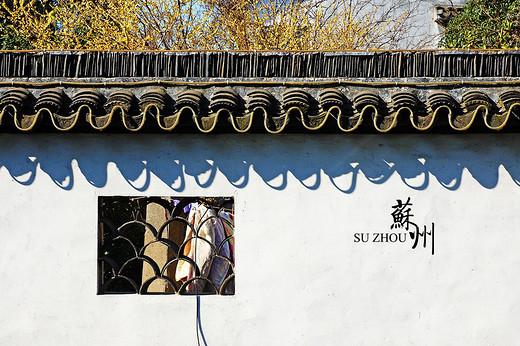 读城记·苏州:天堂传闻里,一梦到姑苏(四)-平江路