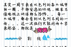 http://qyimg.iqingyi.com/inpost/20160520/7s859q4hga1m7nvottxat2rgxetan3ky.jpg!postcover
