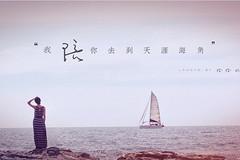 http://qyimg.iqingyi.com/inpost/20160525/s08xrkesls1tdpdynndagaz5ffxecdfl.jpeg!postcover