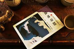 http://qyimg.iqingyi.com/inpost/20160830/a3gfl8lkzjnbenq987wd9debjp6bzje3.jpg!postcover