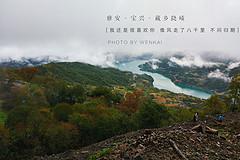 http://qyimg.iqingyi.com/inpost/20161007/wpsmakcswz53xgyuh0hsvoabqa6q8uss.jpg!postcover