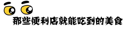 【首尔+釜山】8个妃子闹韩宫 Our Friendship (6)-景福宫,仁寺洞,仁川,明洞