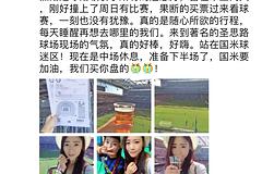 http://qyimg.iqingyi.com/inpost/20161124/aa4485365c8379f654071f926c6911fb.png!postcover