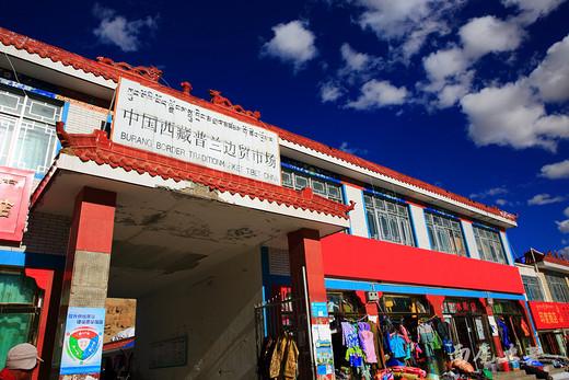 雪山环绕的边贸口岸让三国血脉相连-狮泉河,玛旁雍错,冈仁波齐,普兰县,阿里