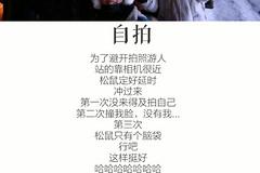 http://qyimg.iqingyi.com/inpost/20170103/753975bc590587bdb94ac6b23e4b3d0d.jpg!postcover