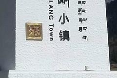 http://qyimg.iqingyi.com/inpost/20170120/ad40bbc06482da74eac1d5bb2287a322.jpeg!postcover