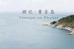 http://qyimg.iqingyi.com/inpost/20170201/9pceh0yodw2g1urfzmmntupqhu6mnuqe.jpg!postcover