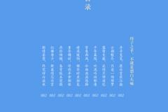 http://qyimg.iqingyi.com/inpost/20170223/9b33dbmvcbe6uvyc5jdy1o7b55jet4nn.jpg!postcover