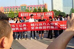 3400名中国游客,拒绝在济州岛下船。你如何看待这一事件?