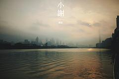 http://qyimg.iqingyi.com/inpost/20170503/5f3c827123d5162e10fa8e519ae35b5a.jpg!postcover