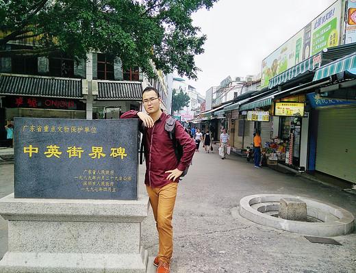 又见深圳,有些地方我想让你知道-中英街