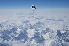 【攻略+海量美图】五月进藏,西藏是远方亦是信仰(一)