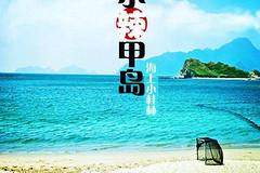 http://qyimg.iqingyi.com/inpost/20170523/vdipjl63t5zfjx0y74pw49n86wcy3zqw.jpg!postcover