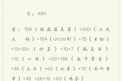 http://qyimg.iqingyi.com/inpost/20170627/0b7b64467d9221846c2af006b11bec8e.jpg!postcover