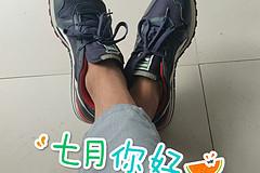 http://qyimg.iqingyi.com/inpost/20170707/976eb72b90255888ccbc10f71349a3bf.jpg!postcover
