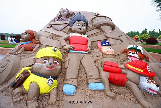 北戴河人城会玩,沙子都被你们玩坏了