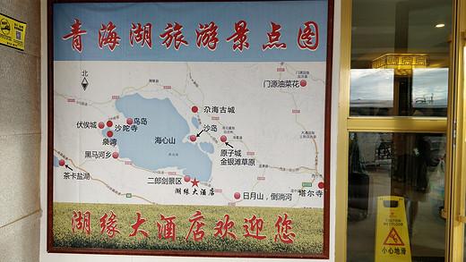 青甘大环线之②-青海湖,塔尔寺