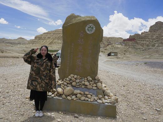 建军节,我在古格王朝-阿里,西藏