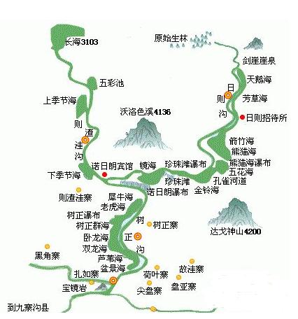 如何一天游玩九寨景点攻略-诺日朗瀑布,犀牛海,五彩池,五花海,熊猫海