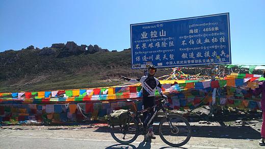 """勇闯""""川藏死亡線""""-雅鲁藏布大峡谷,布达拉宫,尼洋河,八一,鲁朗"""