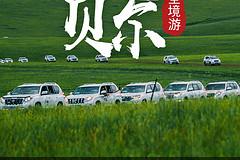 http://qyimg.iqingyi.com/inpost/20190512/s2el3773k1azs3k6689tzgm9gjnde830.jpg!postcover