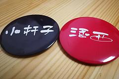 http://qyimg.iqingyi.com/inpost/20190703/c65edf2c2176795853fa9755503c80ec.jpg!postcover