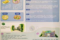 http://qyimg.iqingyi.com/inpost/20190716/d772a472b9ee9329c48d4c25e88bb5aa.jpg!postcover
