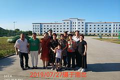 http://qyimg.iqingyi.com/inpost/20190729/4f8120a560499175633555b919dcf422.jpg!postcover