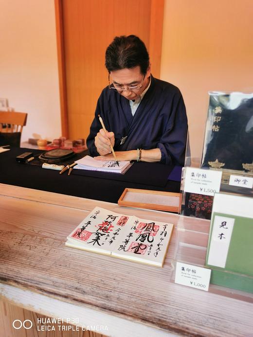 爱上抹茶-日本
