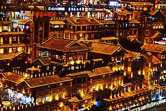 重庆,麻辣的江湖气韵
