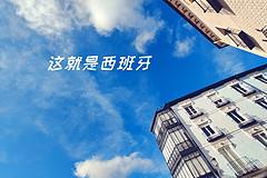 http://qyimg.iqingyi.com/inpost/20190926/bc9b416fc2a6e716d8f30790d2b25d4e.jpg!postcover