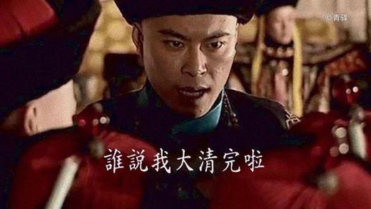 """田朴珺的贵族论,映射的是""""跪族""""心态"""