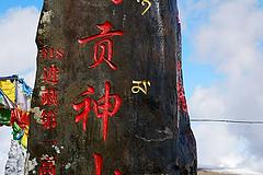 川西—甘南环游记(25)