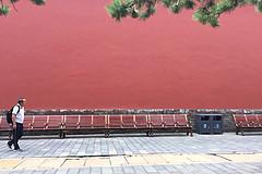 【北京】赫赫京都千百年