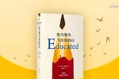 http://qyimg.iqingyi.com/inpost/20200222/na54qn8qlldwehgvf6xznzu2diyiptzh.png!postcover