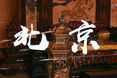 http://qyimg.iqingyi.com/inpost/20200303/x686itjgxgwkxy9f2ekft3x70k25zai3.JPG!postcover