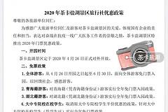 http://qyimg.iqingyi.com/inpost/20200407/550c9559e875ff8de2baa55ff69b5b4b.jpg!postcover