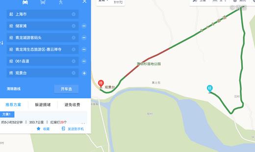 """【宁国青龙湾】秋末猎艳——""""皖南喀纳斯""""水上红杉林"""