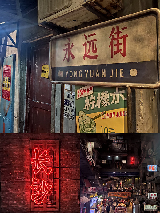 九月的最后一杯奶茶,要留给茶颜悦色-大同,湘江,长沙,重庆