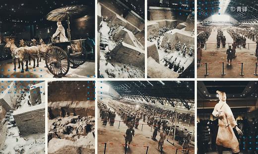 一群人的狂欢,几个人的相伴 -- 西安见习之旅-永兴坊,秦始皇兵马俑,秦始皇陵,华山,大雁塔